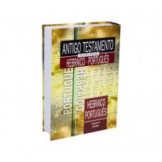 Antigo Testamento Interlinear Hebraico - Português Volume 4 - Escritos
