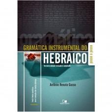Gramática Instrumental do Hebraico - Antônio Renato Gusso
