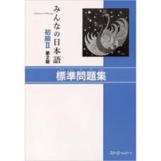 Minna no Nihongo - Caderno de exercicios II - nivel basico