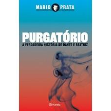 Purgatório - Mario Prata