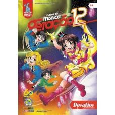 Turma da Monica - Geração 12 - edição 2