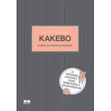 Kakebo - Agenda De Finanças Pessoais - 9788576840602