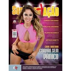 Revista Suplementação - Ed.23