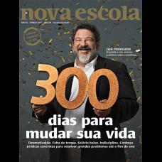 Revista Nova Escola - Assinatura - 6 Meses 6 Edições frete gratis