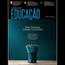 Revista Educação - Assinatura - 6 Meses 6 Edições frete gratis