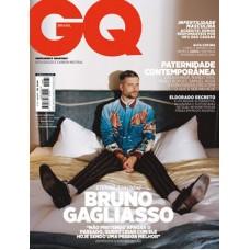 65edebe93b Pesquisando por - Etiqueta - Revista GQ - Assinatura - 6 Meses 6 ...